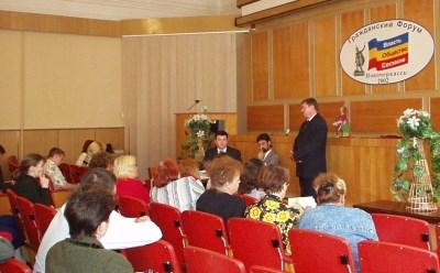 Гражданский Форум 2002