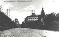 церковь памяти Александра II