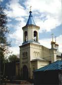 Свято-Димитриевская  (кладбищенская) церковь