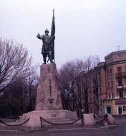 Памятник Ермаку