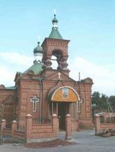 Церковь Святого Великомученика  Победоносца Георгия
