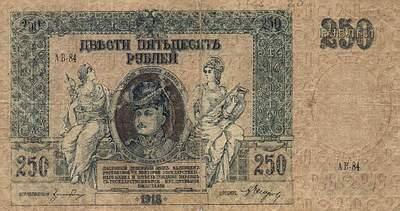 Деньги с Платовым