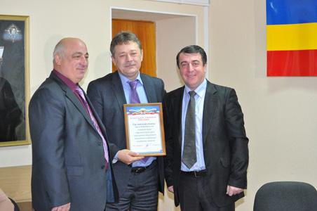 За заслуги в области гармонизации межнациональных отношений были  награждены дипломом представители грузинской диаспоры