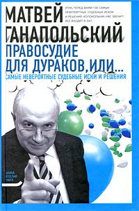 Matvej_Ganapolskij-3