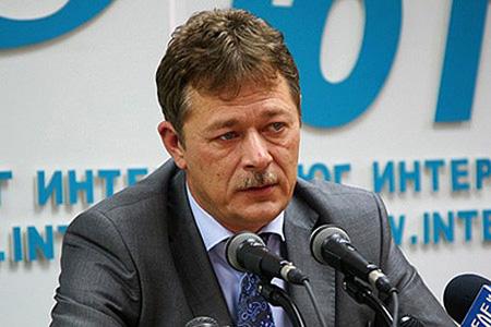 Kirgintsev