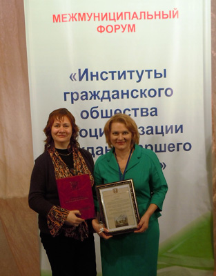 Ирина Мардарь и Наталья Ермак